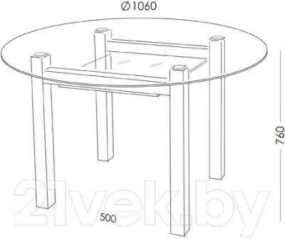 Обеденный стол Artglass Ringo Cleo (серый/черный)