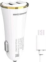 Автомобильное зарядное устройство Atomic DL-C28 -