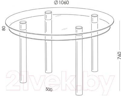 Обеденный стол Artglass Ringo Tale (серый/черный)