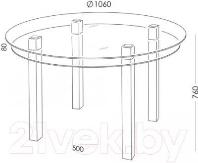 Обеденный стол Artglass Ringo Cristal (серый/черный)
