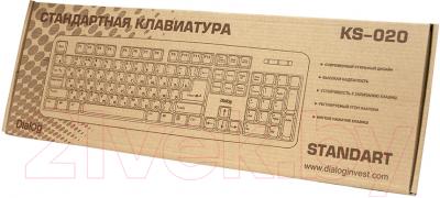 Клавиатура Dialog KS-020U (черный)