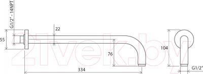 Душевой кронштейн Ravak 702.00 / X07P112