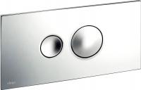 Кнопка для инсталляции Viega Visign 596347  -