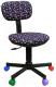 Кресло офисное Новый Стиль Bambo GTS BA-6891 Q -