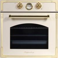 Электрический духовой шкаф Kuppersberg RC 699 C Gold -