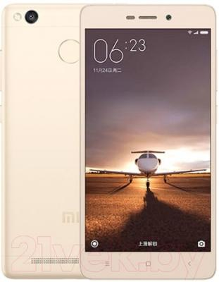 Смартфон Xiaomi Redmi 3 Pro 32GB (золото)