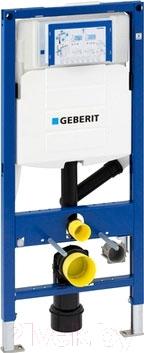 Инсталляция для унитаза Geberit Duofix 111.370.00.5