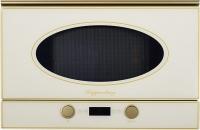 Микроволновая печь Kuppersberg RMW 393 C Bronze -