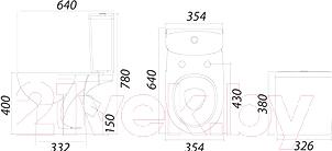 Унитаз напольный Colombo Акцент классический Soft Close S12950200 - схема