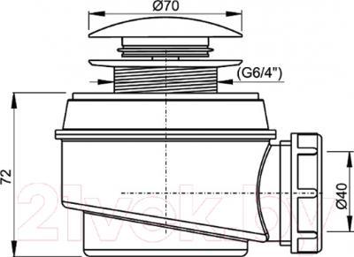 Выпуск (донный клапан) Alcaplast A465