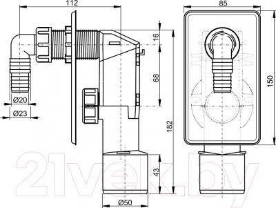 Cифон для стиральной машины Alcaplast APS3