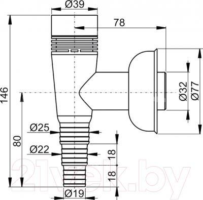 Cифон для стиральной машины Alcaplast APS5
