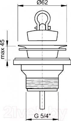 Выпуск (донный клапан) Alcaplast A31