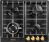 Газовая варочная панель Kuppersberg FV6TGRZ ANT Bronze -