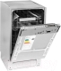 Посудомоечная машина Kuppersberg GSA 489 -