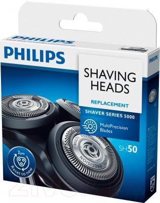 Лезвия для электробритвы Philips SH50/50