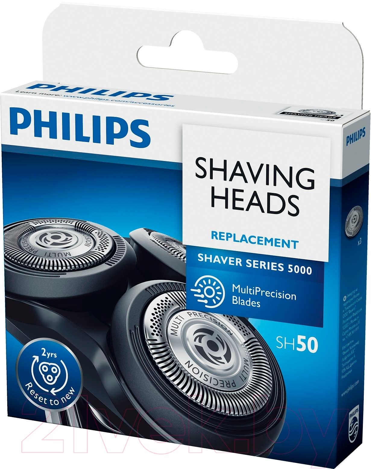 Ляза электрабрытвы для Philips