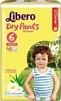 Подгузники-трусики Libero Dry Pants 6 Extra Large (46шт) -