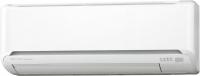 Сплит-система Mitsubishi Heavy Industries SRK35ZM-S/SRC35ZM-S -