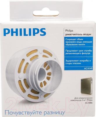Элемент для смягчения воды Philips AC4149/01