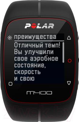 Фитнес-трекер Polar M400 HR (черный)
