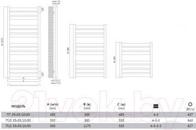 Полотенцесушитель водяной Terminus Латтэ 35/35 П10 500x880 - схема