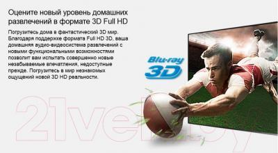 Домашний кинотеатр Samsung HT-J7750W