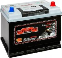 Автомобильный аккумулятор Sznajder Silver 580 70 (80 А/ч) -