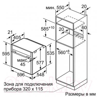 Электрический духовой шкаф NEFF B55CR22N0R