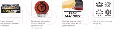 Сковорода-гриль Tefal Expertise C6204072