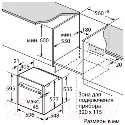 Электрический духовой шкаф NEFF B58CT64N0