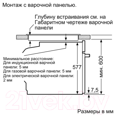 Электрический духовой шкаф NEFF B47VS24N0
