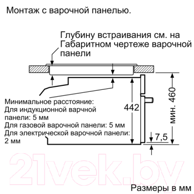 Электрический духовой шкаф NEFF C17CR22N0