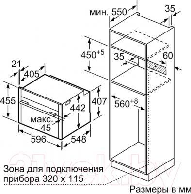 Пароварка NEFF C17DR02N0