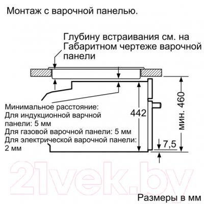 Электрический духовой шкаф NEFF C17MS22N0