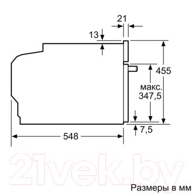 Электрический духовой шкаф NEFF C18MT27N0