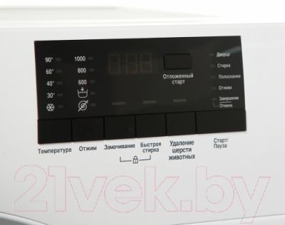 Стиральная машина Beko ELY67031PTYB3
