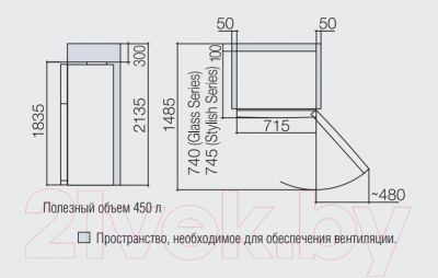 Холодильник с морозильником Hitachi R-VG542PU3GPW