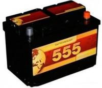 Автомобильный аккумулятор 555 60 R (60 А/ч) -
