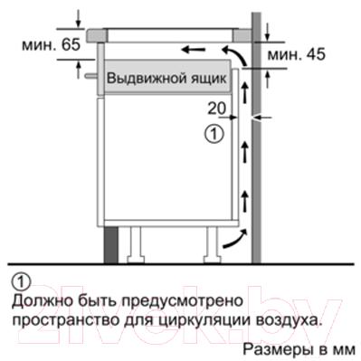 Индукционная варочная панель NEFF T66TS61N0