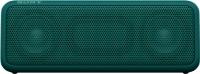 Портативная колонка Sony SRS-XB3G (зеленый) -