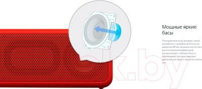Портативная колонка Sony SRS-XB3R (красный)
