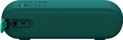 Портативная колонка Sony SRS-XB2G (зеленый)