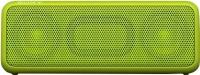 Портативная колонка Sony SRS-XB3GI (лайм) -