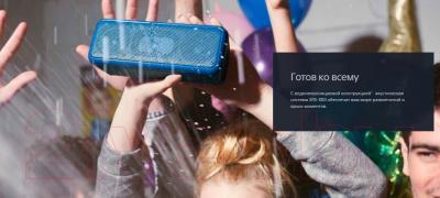 Портативная колонка Sony SRS-XB3GI (лайм)