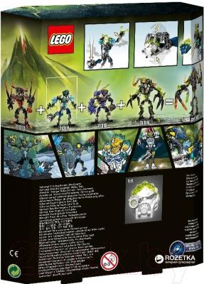 Конструктор Lego Bionicle Грозовой монстр (71314)