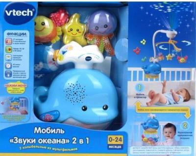 Каруселька на кроватку Vtech Звуки океана 80-136026