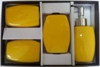 Набор аксессуаров для ванной Максресурс BH082-2 (желтый) -