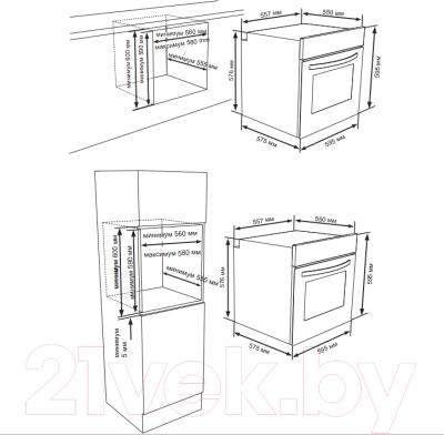 Электрический духовой шкаф Zigmund & Shtain EN 262.722 B
