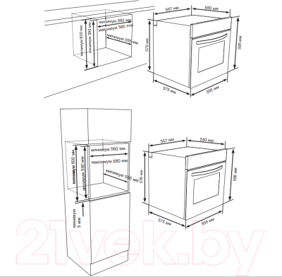 Электрический духовой шкаф Zigmund & Shtain EN 262.722 I